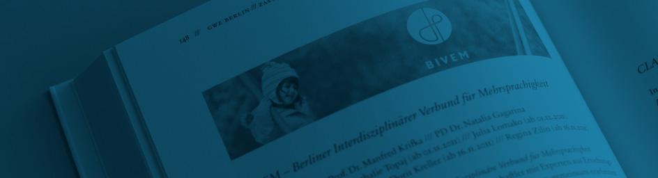 GWZ Jahresbericht 2011– Innenansicht, Foto: Alexander Rutz